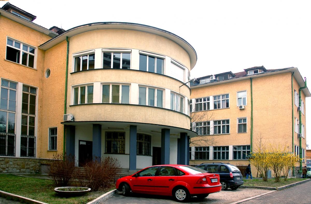 Aleksandrovska Bolnica